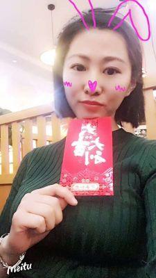 Hong's photo