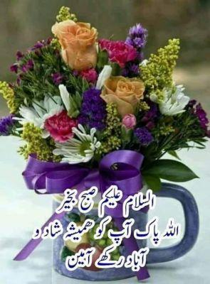 Hashmi's photo