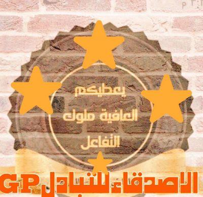 عبدالله's photo